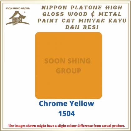 SSG02 NIPPON Platone High Gloss Wood & Metal Paint Cat Minyak Kayu dan Besi