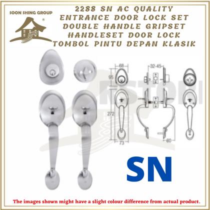 2288 SN AC Quality Entrance Door Lock Set Double Handle Gripset Handleset Door Lock Tombol Pintu Depan Klasik
