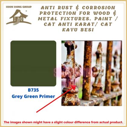 Anti Rust & Corrosion Protection For Wood & Metal Fixtures. paint / cat anti karat/ cat kayu besi