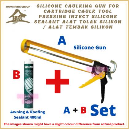 Heavy Duty Silicone Caulking Gun / Inject Silicone Sealant Alat Tolak Silikon / alat tembak silikon