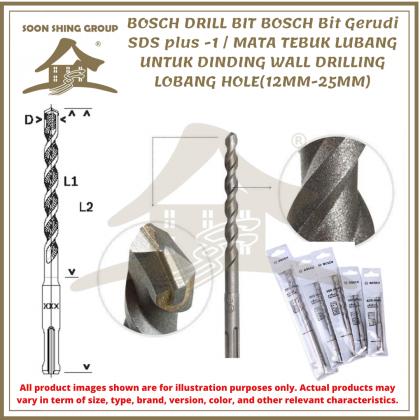 BOSCH DRILL BIT BOSCH Bit Gerudi SDS plus -1 / MATA TEBUK LUBANG UNTUK DINDING WALL DRILLING LOBANG HOLE(12MM-25MM)
