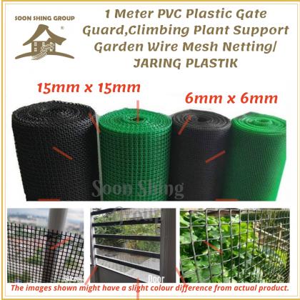 1 Meter PVC Plastic Gate Guard,Climbing Plant Support Garden Wire Mesh Netting/ JARING PLASTIK