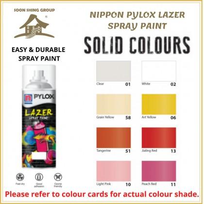 SSG264 NIPPON PYLOX LAZER SPRAY PAINT / Cat Spray Motor / Cat Spray Basikal