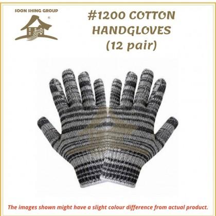 #1200 COTTON HANDGLOVES