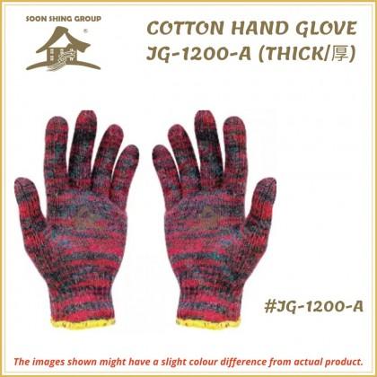 COTTON KNITTED HAND GLOVE JG1200A / JG1200 / JG104