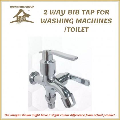 2 WAY BIB TAP FOR WASHING MACHINES /TOILET