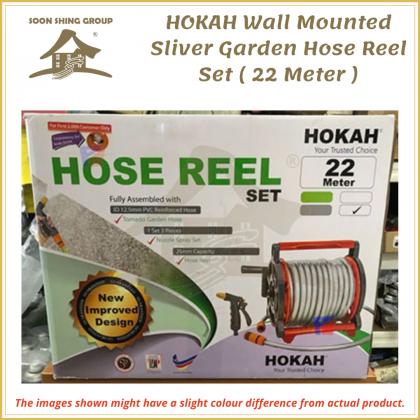 HOKAH Wall Mounted Sliver Garden Hose Reel Set ( 22 Meter )