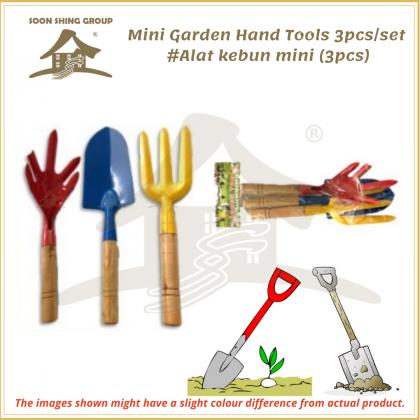 MINI GARDEN HAND TOOLS 3PCS/SET - ALAT KEBUN MINI