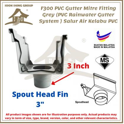 F300 PVC Gutter Mitre Fitting Grey (PVC Rainwater Gutter System ) Salur Air Kelabu PVC
