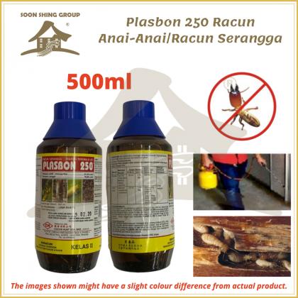 Plasbon 250 Racun Anai-anai -Racun serangga