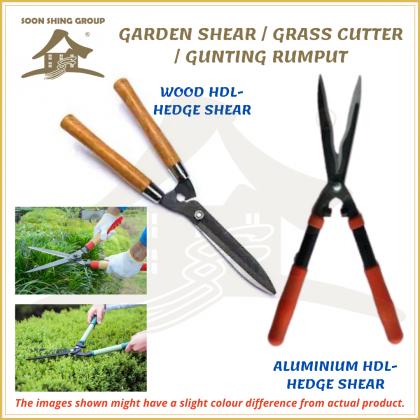 GARDEN SHEAR / GRASS CUTTER / GUNTING RUMPUT